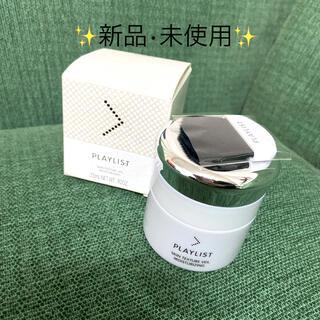 シセイドウ(SHISEIDO (資生堂))の新品✨ プレイリスト 化粧下地 フェースカラー スキンテクスチャー モイスチャー(化粧下地)