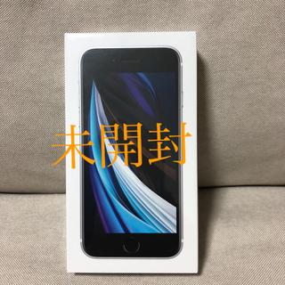 Apple - 未開封 iPhone se2 64G ホワイト sim フリー