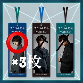 欅坂46(けやき坂46) - さんかく窓の外側は夜 クリアしおり 平手友梨奈 3枚