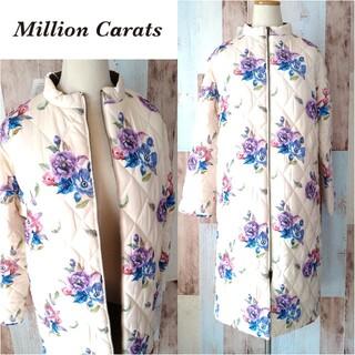 Million Carats - 新品未使用【ミリオンカラッツ】花柄キルティング中綿コート