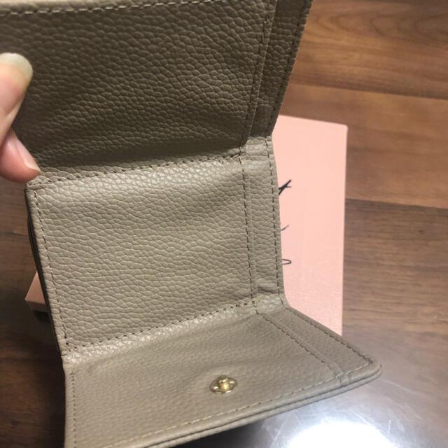 DEUXIEME CLASSE(ドゥーズィエムクラス)のBAILA ドゥーズィエムクラス ミニ財布 ベージュ レディースのファッション小物(財布)の商品写真