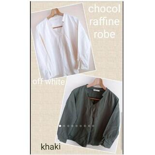 chocol raffine robe - chocol raffine robe  シャツ ブラウス  2色  セット