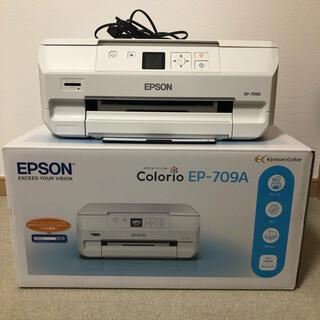 エプソン(EPSON)のEPSON ep-709a プリント コピー スキャン Wi-Fi USB接続(PC周辺機器)