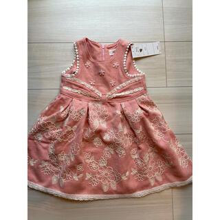 スーリー(Souris)の【新品】スーリーsouris  フラワー刺繍ジャンパースカート ピンク 80cm(ワンピース)