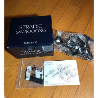 ストラディックSW 5000XG シマノ