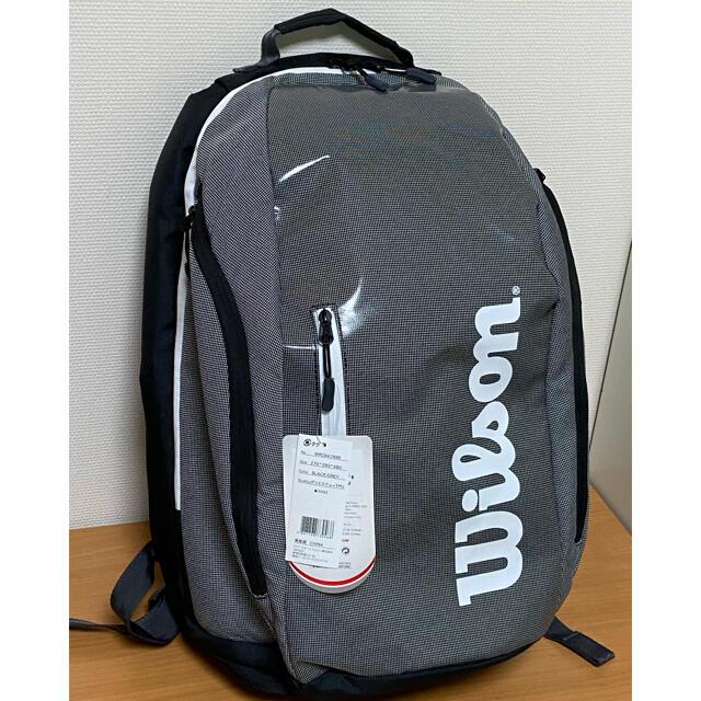 wilson(ウィルソン)のウィルソン ラケットバック スポーツ/アウトドアのテニス(バッグ)の商品写真