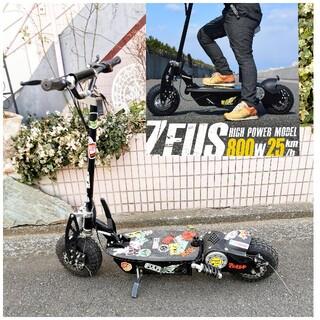 電動キックボード ゼウス 800W(三輪車/乗り物)