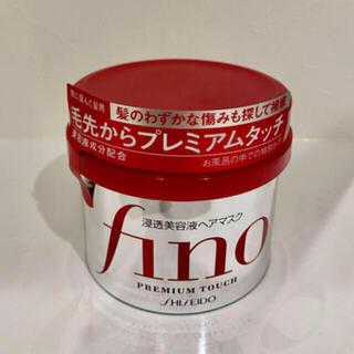 SHISEIDO (資生堂) - 資生堂  フィーノ fino プレミアムタッチ 浸透美容液ヘアマスク 230g