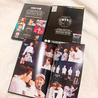 防弾少年団(BTS) - BTS バンタン 防弾少年団 ペンミ DVD