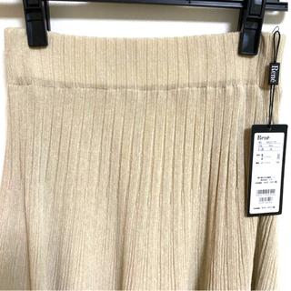 ルネ(René)の【新品】 Rune 可愛い ♡ニット素材♡ フレアスカート(ロングスカート)
