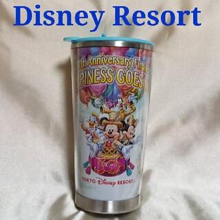 ディズニー(Disney)のディズニーリゾート 30周年 フィナーレ 金コス ミッキー タンブラー(タンブラー)