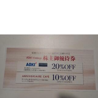 オリヒカ(ORIHICA)のアオキ オリヒカ 株主優待券 1枚(ショッピング)