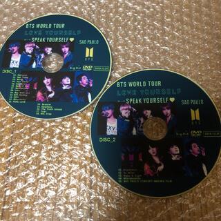 防弾少年団(BTS) - BTS WORLD TOUR サンパウロ 2枚セット