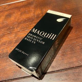 MAQuillAGE - マキアージュ ドラマティック スキンセンサーベースEX 下地