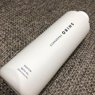 シロ(shiro)のSHIRO fragrance バスオイル(入浴剤/バスソルト)