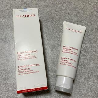 クラランス(CLARINS)のクラランス クレンザー(洗顔料)