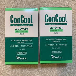 【新品】コンクールF 薬用マウスウォッシュ(洗口液) 2個(マウスウォッシュ/スプレー)
