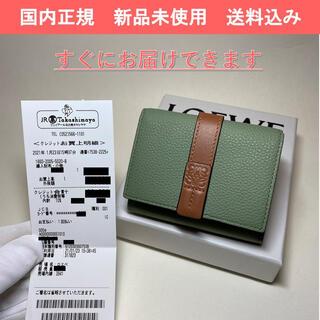 LOEWE - 【本物・レア】ロエベ トリフォルド 三つ折り財布 ローズマリー/タン