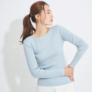 ルーニィ(LOUNIE)のルーニィ ラメニットプルオーバー 新品(ニット/セーター)