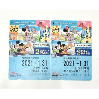 ディズニー(Disney)のディズニーリゾートライン フリーパス 大人2枚、有効期限2021/1/31(遊園地/テーマパーク)