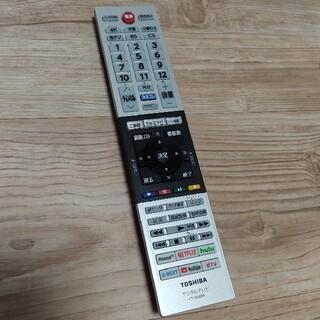 トウシバ(東芝)の東芝 TOSHIBA テレビリモコン CT-90489 美品(テレビ)