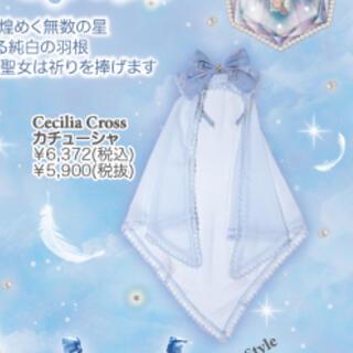 Angelic Pretty - Angelic Pretty セシリアクロス サックス カチューシャ
