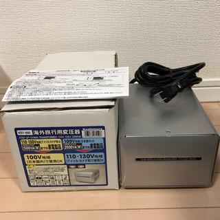 カシムラ(Kashimura)のカシムラ 変圧器(アップダウントランス) 海外旅行用変圧器(変圧器/アダプター)
