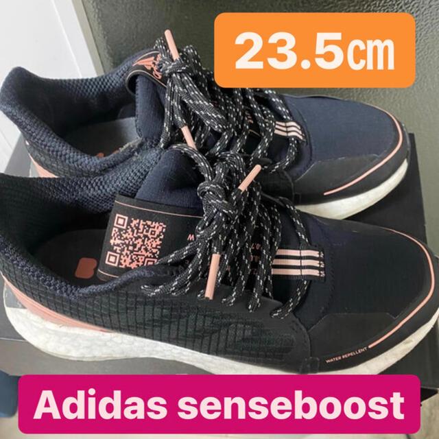 adidas(アディダス)のアディダス センスブースト レディース 23.5cm レディースの靴/シューズ(スニーカー)の商品写真