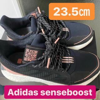 adidas - アディダス センスブースト レディース 23.5cm