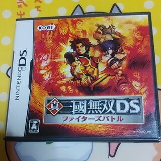 ニンテンドーDS(ニンテンドーDS)の真・三國無双DS ファイターズバトル DS(携帯用ゲームソフト)