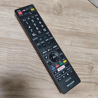 SHARP テレビリモコン GB251SA シャープ(テレビ)