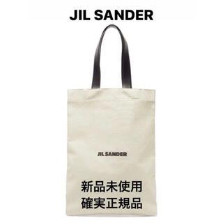 ジルサンダー(Jil Sander)の確実正規品 JIL SANDER トートバック(トートバッグ)