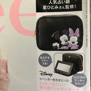 Disney - スウィート付録 ミッキーミニードレッサーポーチ