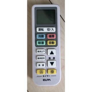 エルパ(ELPA)のelpa 日立 エアコン リモコン rc22ac(エアコン)