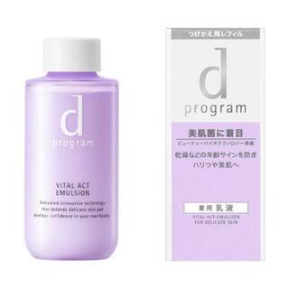 d program - 資生堂 d program 乳液