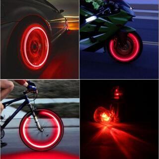 【4個】 ホイールライト LEDバルブキャップ【レッド】