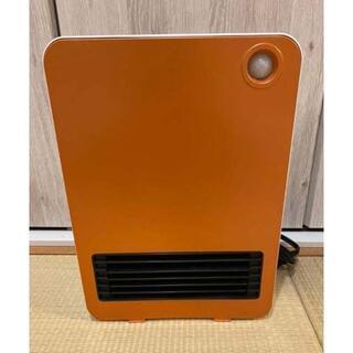 人感センサー セラミックファンヒーター  オレンジ(電気ヒーター)