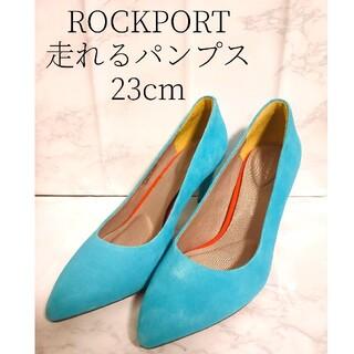 ROCKPORT - ロックポート 23cm パンプス ターコイズブルー