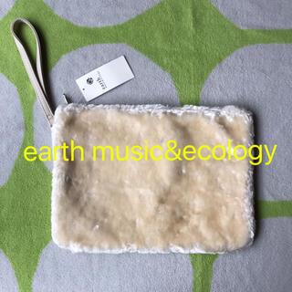アースミュージックアンドエコロジー(earth music & ecology)のearthファークラッチバック(クラッチバッグ)