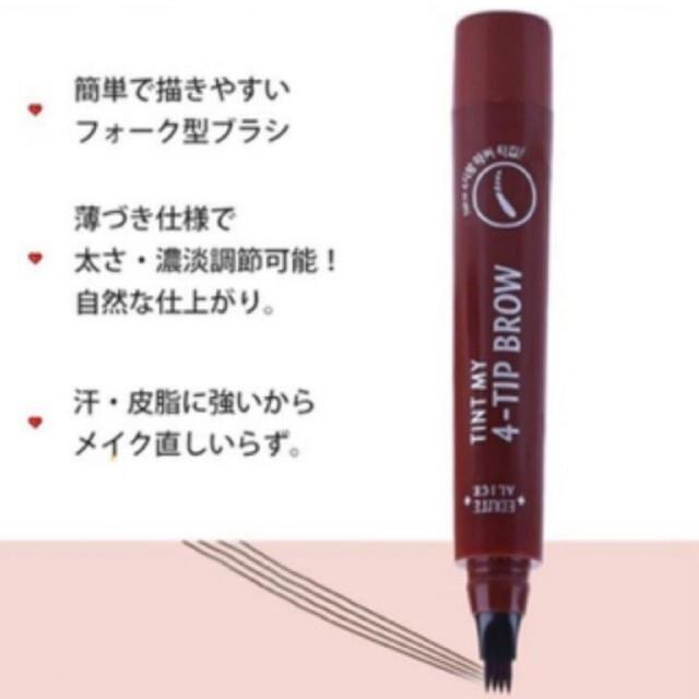 3D 眉毛 タトゥー ペン アイブロー ペンシル コスメ ティント ブラウン コスメ/美容のベースメイク/化粧品(アイブロウペンシル)の商品写真