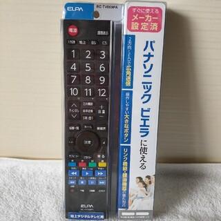 エルパ(ELPA)の地上デジタルテレビ用リモコン(テレビ)