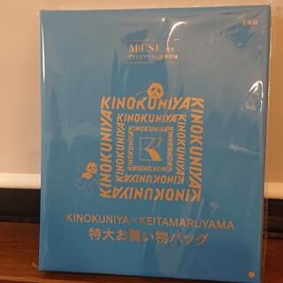 KINOKUNIYA×KEITAMARUYAMA特大お買い物バッグ