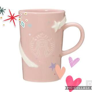Starbucks Coffee - スタバ ホリデー 2020 マグコメットスター 296ml