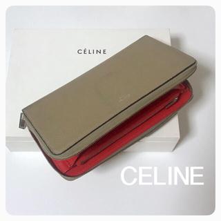 celine - セリーヌ*財布(プラダ、マルニ、フルラ、ケイトスペード、ルイヴィトン、ロエベ