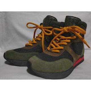 ボッテガヴェネタ(Bottega Veneta)の【BOTTEGA VENETA】トレッキングブーツ 25.5cm メンズ(ブーツ)