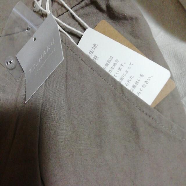 SM2(サマンサモスモス)の39様専用 新品未使用 TSUHARU 裾タックパンツ レディースのパンツ(カジュアルパンツ)の商品写真