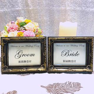 結婚式 ウェルカムボード   受付サイン 備品 (ウェルカムボード)