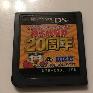 ニンテンドーDS(ニンテンドーDS)の桃太郎電鉄20周年(家庭用ゲームソフト)