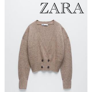 ZARA - 大人気❣⃛ZARA ザラ ボタン留めダブルブレスト仕様ニットカーディガン