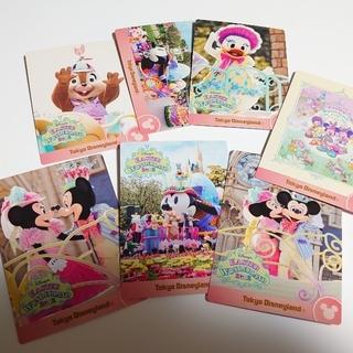 ディズニー(Disney)のディズニー*コレクションカード*イースター(カード)